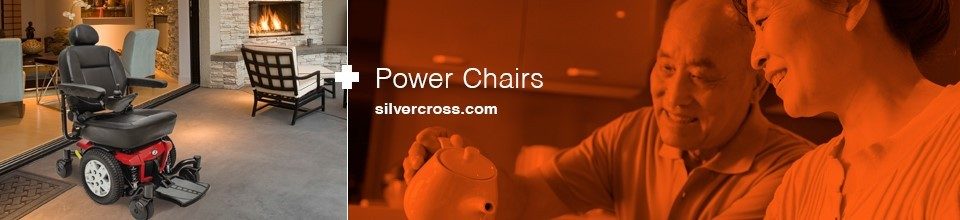 Silver Cross power chairs banner